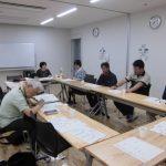 第2回事業・調整部会開催(5/15)
